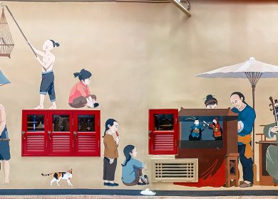 Mural inside the Amoy